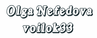 """""""Шерстяная палитра"""" #voilok33"""